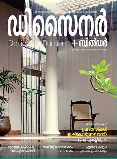Designer + Builders  Nov 2014