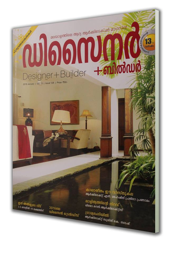 Designer + Builders  Jan 2016